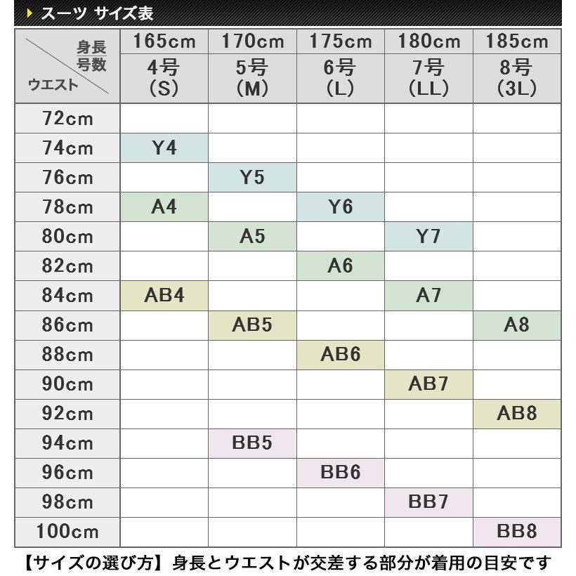 スーツ メンズ 2つボタン スタイリッシュ スリム ビジネス 洗える ウォッシャブルパンツ ストレッチ 春夏 オシャレ 40代 50代 安い kokubo 16
