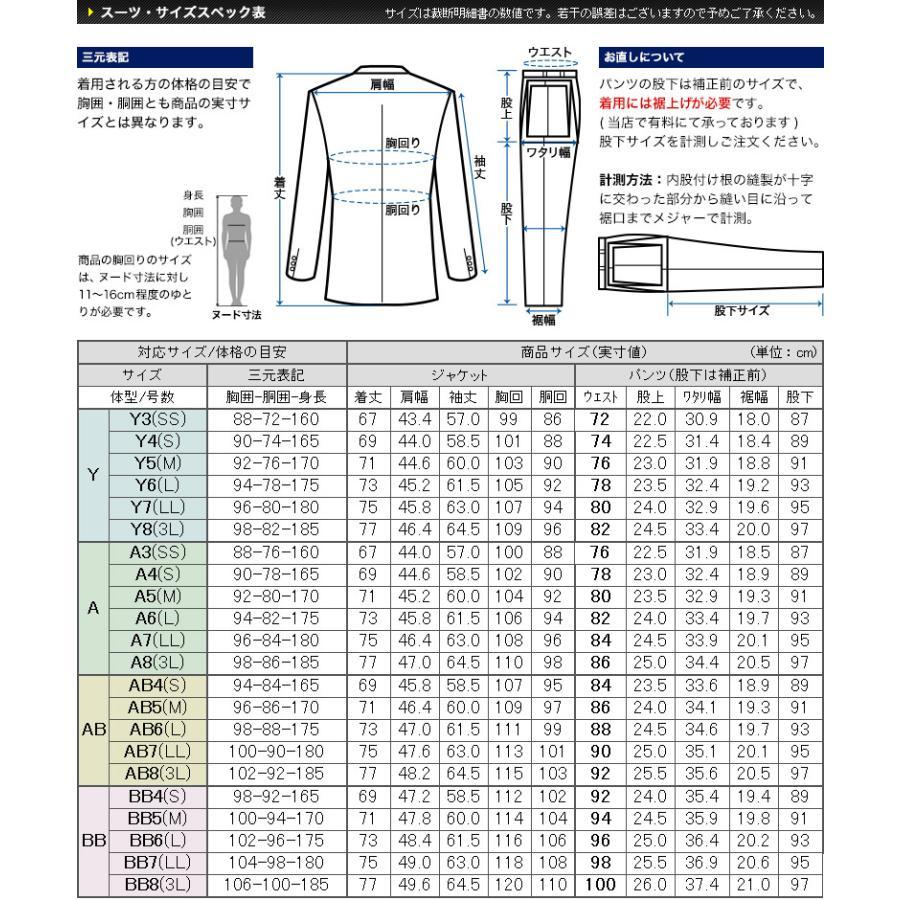 スーツ メンズ 2つボタン スタイリッシュ スリム ビジネス 洗える ウォッシャブルパンツ ストレッチ 春夏 オシャレ 40代 50代 安い kokubo 19