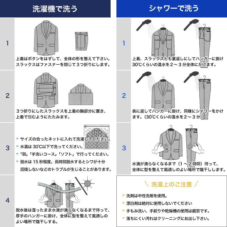 スーツ メンズ 2つボタン スタイリッシュ スリム ビジネス 洗える ウォッシャブルパンツ ストレッチ 春夏 オシャレ 40代 50代 安い kokubo 20