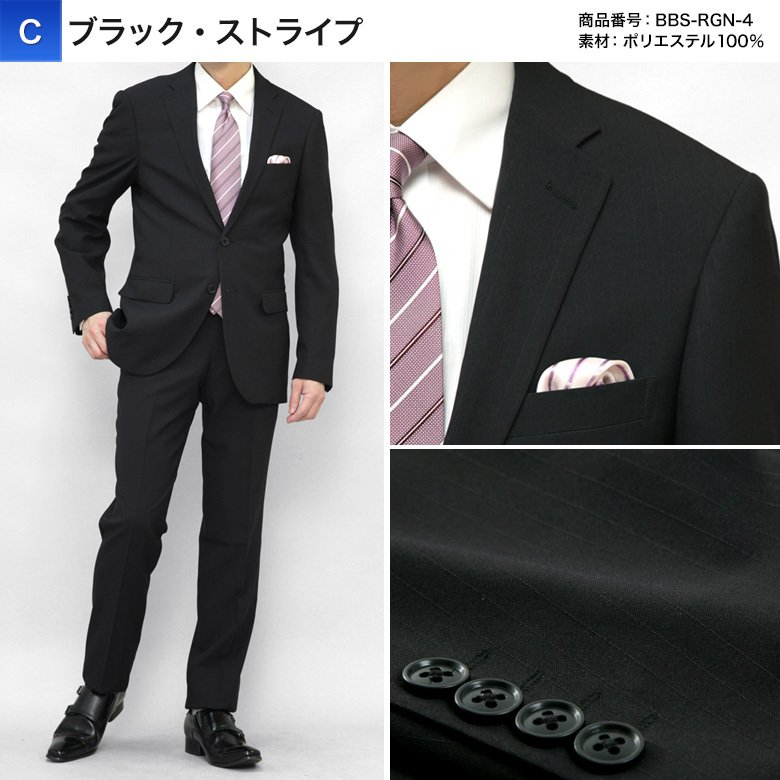 スーツ メンズ 2つボタン スタイリッシュ スリム ビジネス 洗える ウォッシャブルパンツ ストレッチ 春夏 オシャレ 40代 50代 安い kokubo 04