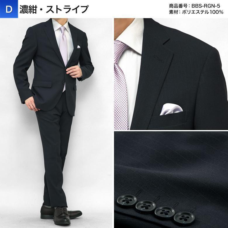 スーツ メンズ 2つボタン スタイリッシュ スリム ビジネス 洗える ウォッシャブルパンツ ストレッチ 春夏 オシャレ 40代 50代 安い kokubo 05