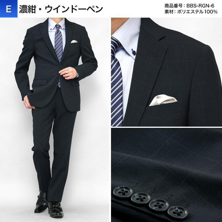 スーツ メンズ 2つボタン スタイリッシュ スリム ビジネス 洗える ウォッシャブルパンツ ストレッチ 春夏 オシャレ 40代 50代 安い kokubo 06