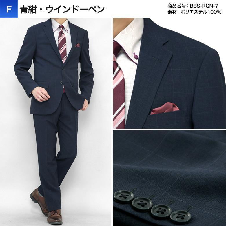 スーツ メンズ 2つボタン スタイリッシュ スリム ビジネス 洗える ウォッシャブルパンツ ストレッチ 春夏 オシャレ 40代 50代 安い kokubo 07
