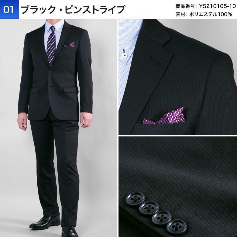 スーツ メンズ 2つボタン スタイリッシュ スリム ビジネス 洗える ウォッシャブルパンツ ストレッチ 春夏 オシャレ 40代 50代 安い kokubo 08