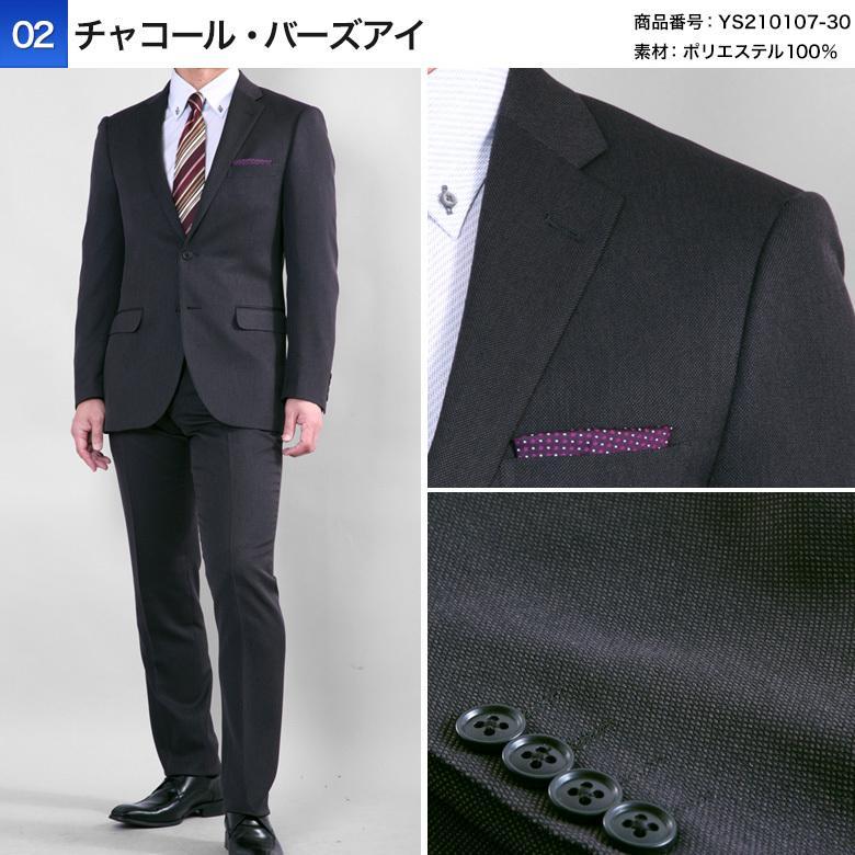 スーツ メンズ 2つボタン スタイリッシュ スリム ビジネス 洗える ウォッシャブルパンツ ストレッチ 春夏 オシャレ 40代 50代 安い kokubo 09