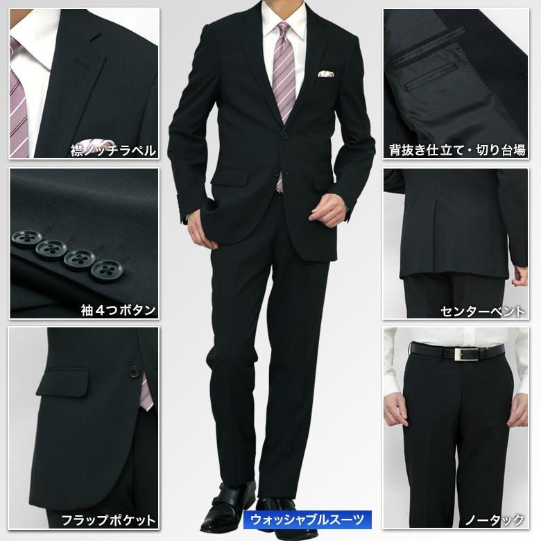 スーツ メンズ 2つボタン スタイリッシュ スリム ビジネス 洗える ウォッシャブルパンツ ストレッチ 春夏 オシャレ 40代 50代 安い kokubo 10