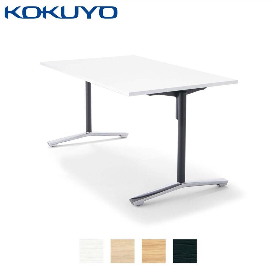 コクヨ ミーティングテーブル DAYS OFFICE flip top フリップトップ XY-TFT158SC 双柱脚 天板固定 幅150×奥行80cm