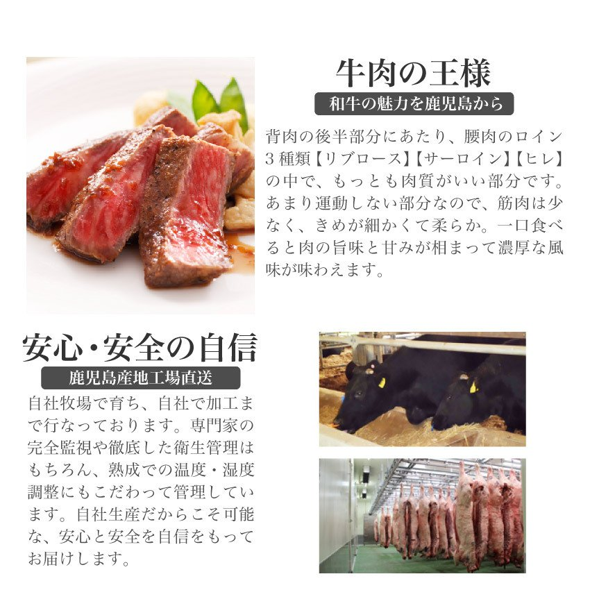 鹿児島黒毛和牛特上サーロイン 200g x 4枚/鹿児島 ステーキ サーロイン 牛肉 焼肉 贈答  高級 特上 誕生日 結婚記念 記念(kagoshimabeef) komachi-k 05