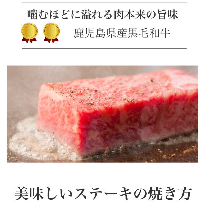鹿児島黒毛和牛特上サーロイン 200g x 4枚/鹿児島 ステーキ サーロイン 牛肉 焼肉 贈答  高級 特上 誕生日 結婚記念 記念(kagoshimabeef) komachi-k 07