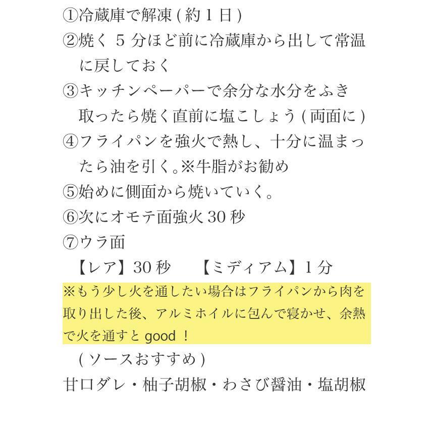 鹿児島黒毛和牛特上サーロイン 200g x 3枚 /鹿児島 薩摩 ステーキ サーロイン 牛肉 焼肉 贈答 高級 特上 誕生日 結婚記念 記念(kagoshimabeef)|komachi-k|08