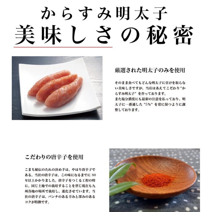 からすみ明太子 食べ比べセット 激辛・先辛・マイルド /めんたいこ からすみ 激辛 明太子|komachi-k|02