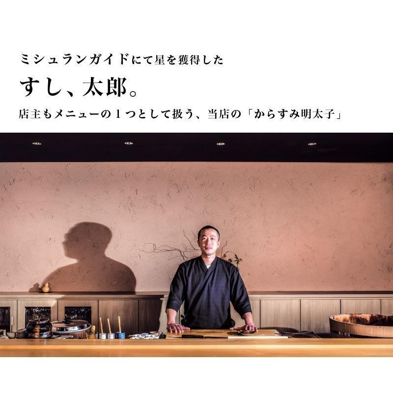 からすみ明太子 食べ比べセット 激辛・先辛・マイルド /めんたいこ からすみ 激辛 明太子|komachi-k|04