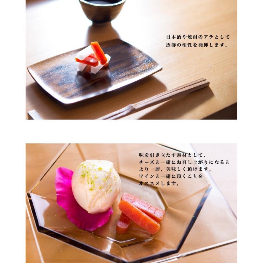 からすみ明太子 食べ比べセット 激辛・先辛・マイルド /めんたいこ からすみ 激辛 明太子|komachi-k|05