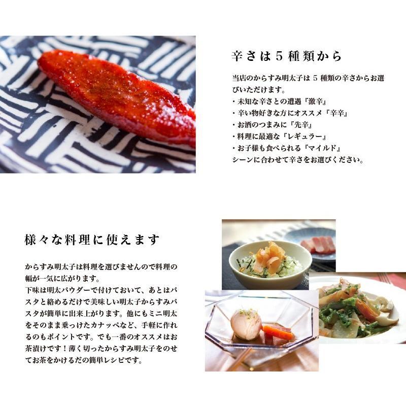 明太子 からすみ  めんたいこ 送料無料  からすみ明太子 『激辛』|komachi-k|03