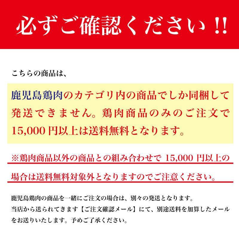 せせりの炭火焼き 鹿児島産鶏 120g|komachi-k|02