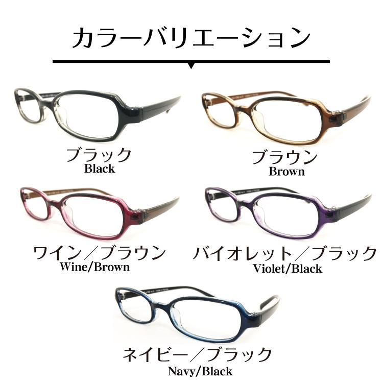 ブルーライトカット メガネ 94%カット 小顔 小さい 小さめ スーパーブルーライト オーバル 軽量 形状記憶 度なし 伊達 眼鏡 軽い パソコンメガネ PCメガネ|komachi0731|11