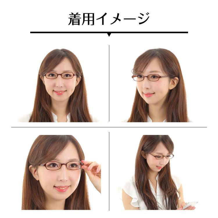 ブルーライトカット メガネ 94%カット 小顔 小さい 小さめ スーパーブルーライト オーバル 軽量 形状記憶 度なし 伊達 眼鏡 軽い パソコンメガネ PCメガネ|komachi0731|12