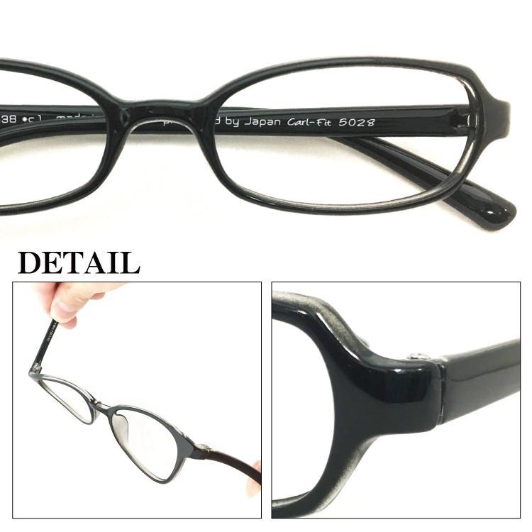 ブルーライトカット メガネ 94%カット 小顔 小さい 小さめ スーパーブルーライト オーバル 軽量 形状記憶 度なし 伊達 眼鏡 軽い パソコンメガネ PCメガネ|komachi0731|13