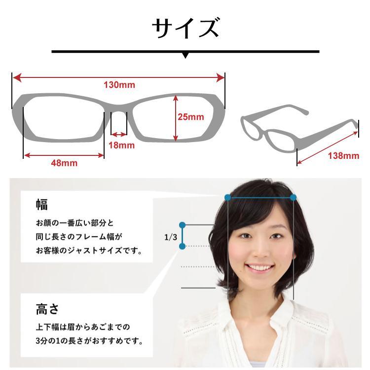 ブルーライトカット メガネ 94%カット 小顔 小さい 小さめ スーパーブルーライト オーバル 軽量 形状記憶 度なし 伊達 眼鏡 軽い パソコンメガネ PCメガネ|komachi0731|14