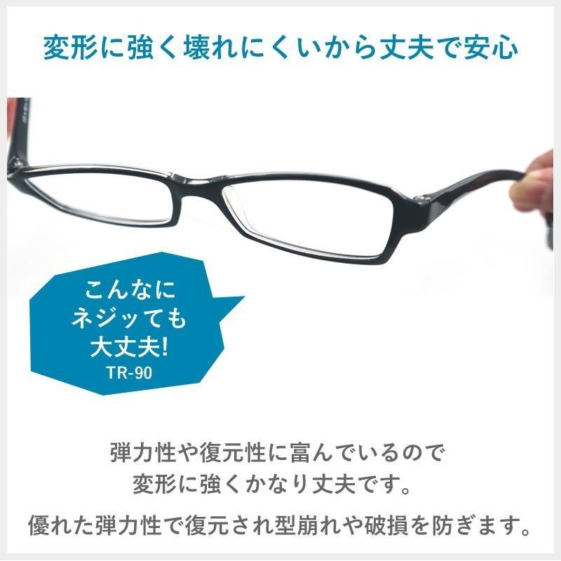 ブルーライトカット メガネ 94%カット 小顔 小さい 小さめ スーパーブルーライト オーバル 軽量 形状記憶 度なし 伊達 眼鏡 軽い パソコンメガネ PCメガネ|komachi0731|17