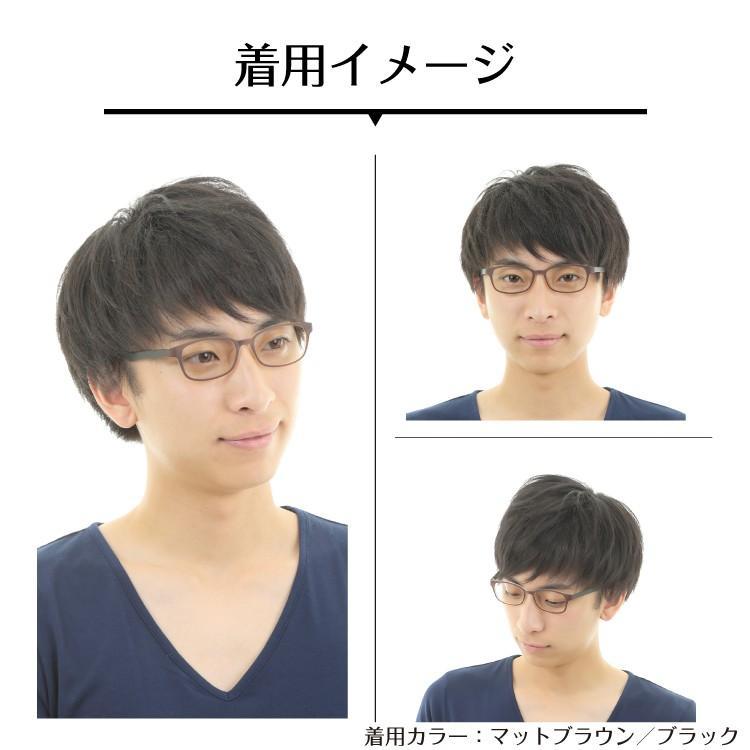 ブルーライトカット メガネ 94%カット スーパーブルーライトカットメガネ ウエリントン 軽量 形状記憶 度なし 伊達 眼鏡 パソコンメガネ PCメガネ|komachi0731|11