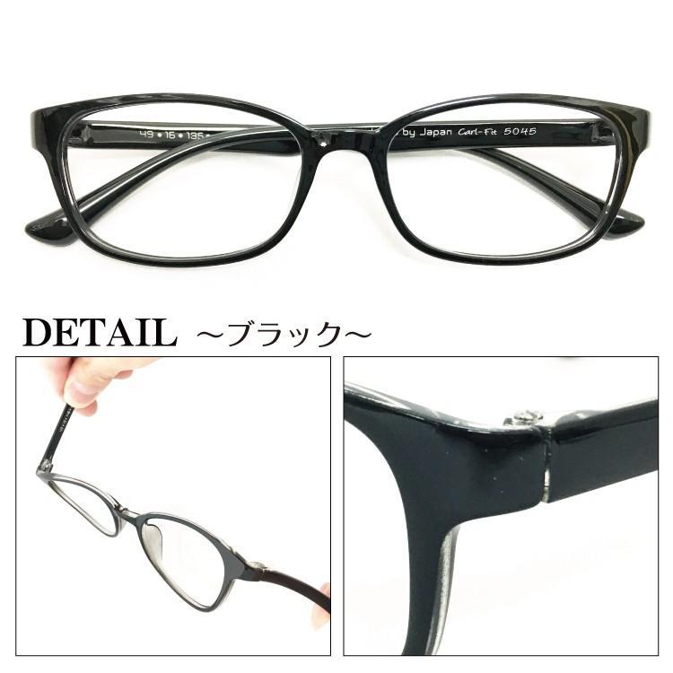 ブルーライトカット メガネ 94%カット スーパーブルーライトカットメガネ ウエリントン 軽量 形状記憶 度なし 伊達 眼鏡 パソコンメガネ PCメガネ|komachi0731|12