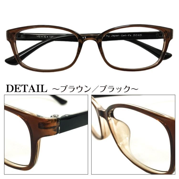 ブルーライトカット メガネ 94%カット スーパーブルーライトカットメガネ ウエリントン 軽量 形状記憶 度なし 伊達 眼鏡 パソコンメガネ PCメガネ|komachi0731|13