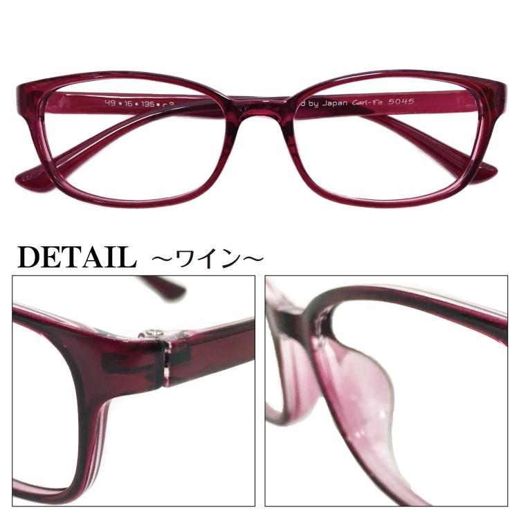 ブルーライトカット メガネ 94%カット スーパーブルーライトカットメガネ ウエリントン 軽量 形状記憶 度なし 伊達 眼鏡 パソコンメガネ PCメガネ|komachi0731|14
