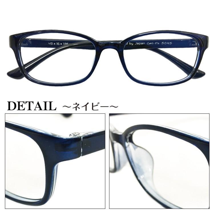 ブルーライトカット メガネ 94%カット スーパーブルーライトカットメガネ ウエリントン 軽量 形状記憶 度なし 伊達 眼鏡 パソコンメガネ PCメガネ|komachi0731|15
