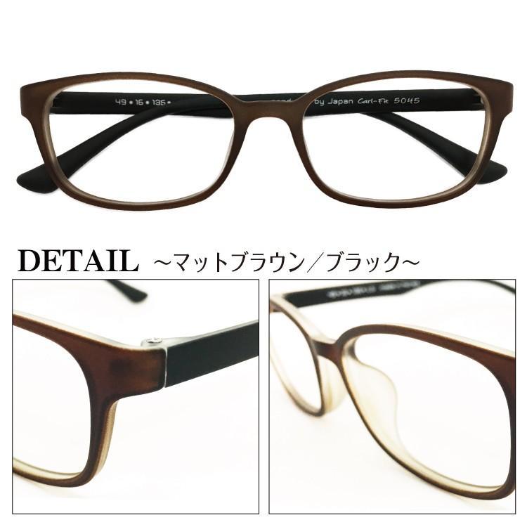 ブルーライトカット メガネ 94%カット スーパーブルーライトカットメガネ ウエリントン 軽量 形状記憶 度なし 伊達 眼鏡 パソコンメガネ PCメガネ|komachi0731|16