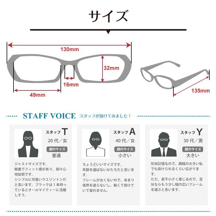 ブルーライトカット メガネ 94%カット スーパーブルーライトカットメガネ ウエリントン 軽量 形状記憶 度なし 伊達 眼鏡 パソコンメガネ PCメガネ|komachi0731|18