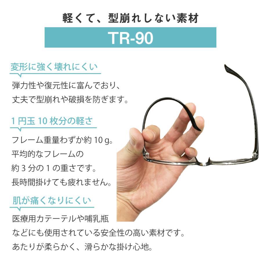 ブルーライトカット メガネ 94%カット スーパーブルーライトカットメガネ ウエリントン 軽量 形状記憶 度なし 伊達 眼鏡 パソコンメガネ PCメガネ|komachi0731|20