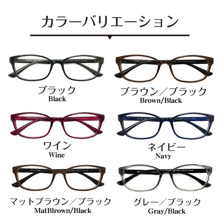 ブルーライトカット メガネ 94%カット スーパーブルーライトカットメガネ ウエリントン 軽量 形状記憶 度なし 伊達 眼鏡 パソコンメガネ PCメガネ|komachi0731|09