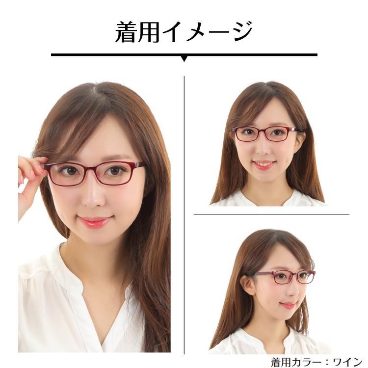 ブルーライトカット メガネ 94%カット スーパーブルーライトカットメガネ ウエリントン 軽量 形状記憶 度なし 伊達 眼鏡 パソコンメガネ PCメガネ|komachi0731|10
