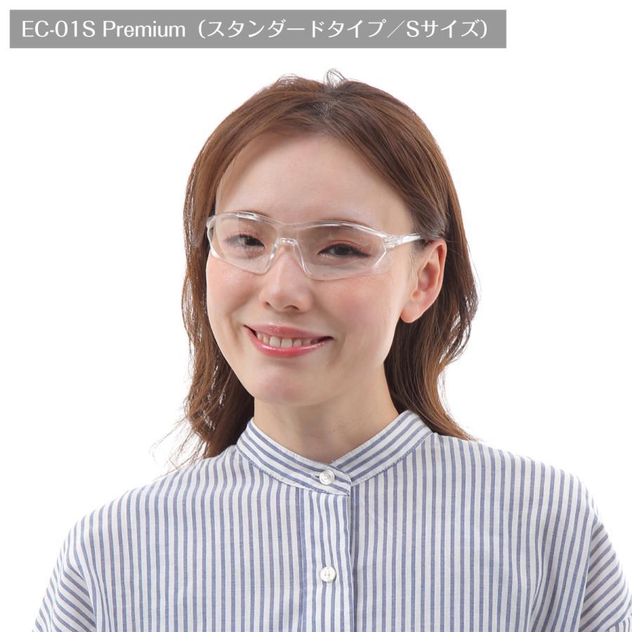 コロナ ウィルス 福井