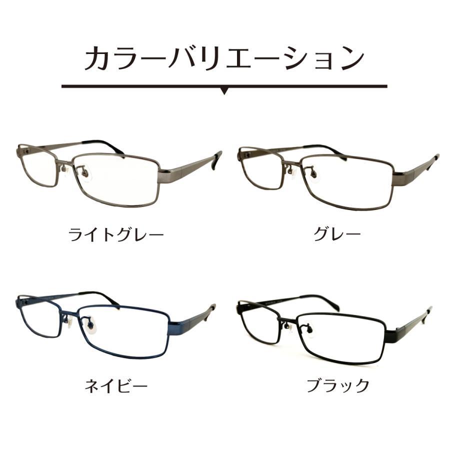 ブルーライトカット メガネ 94%カット 度なし 伊達 スーパーブルーライトカットメガネ スクエア メタルフレーム パソコンメガネ PCメガネ スマホ|komachi0731|12