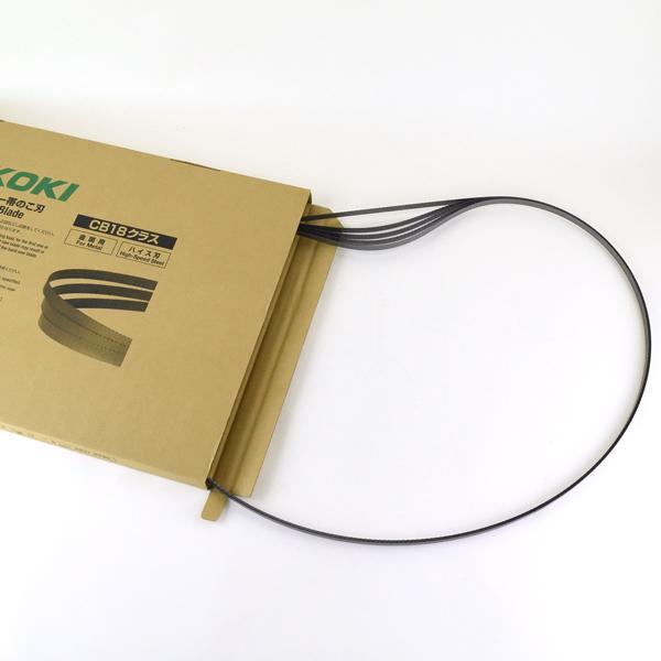 VB13Y TR8 SP18VAH 2x Kohle Bürsten 7 x 11 x 16,5mm für Hitachi SP18VA