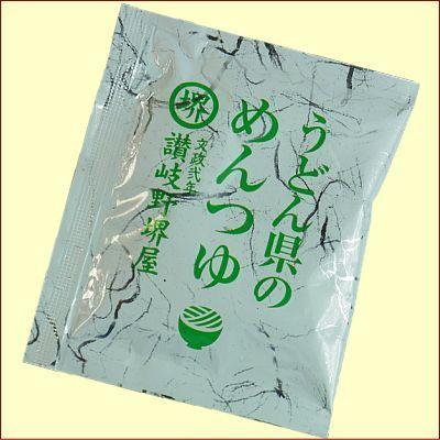 お買得 堺屋醤油製うどん県のめんつゆ20ml×10袋 送料無料カード決済可能 送料別