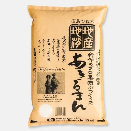 (2年産) 広島県産 あきろまん 精白米 5kg |komebugyo