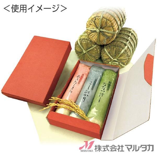 プチロング袋ケース  300g×3点セット ブリックレッド 100枚入 品番1185|komebukuro|02