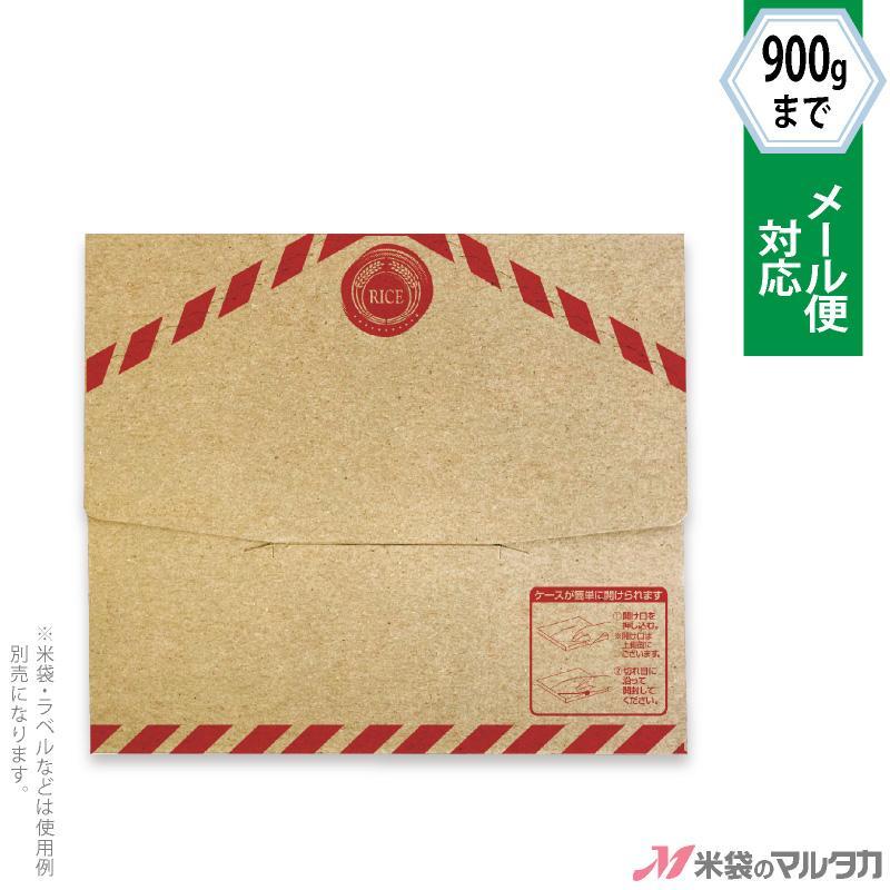 メール便用宅配ケース 平袋1kg用(米重量900gまで) 100枚入 品番1190 komebukuro