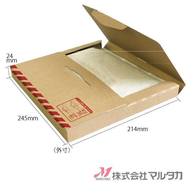 メール便用宅配ケース 平袋1kg用(米重量900gまで) 100枚入 品番1190 komebukuro 02