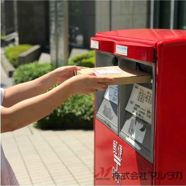 メール便用宅配ケース 平袋1kg用(米重量900gまで) 100枚入 品番1190 komebukuro 03
