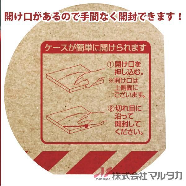 メール便用宅配ケース 平袋1kg用(米重量900gまで) 100枚入 品番1190 komebukuro 04