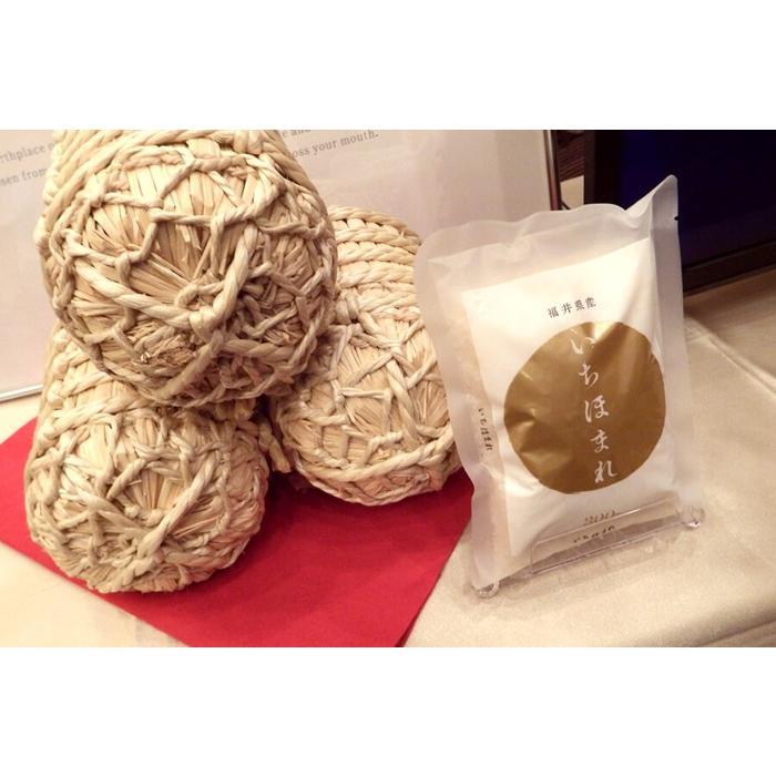 新米 いちほまれ 福井県産 令和3年産 5kg 特別栽培 komedonyakuranosuke 08