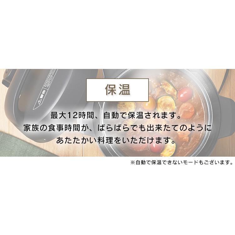 鍋 圧力 ローストビーフ 電気