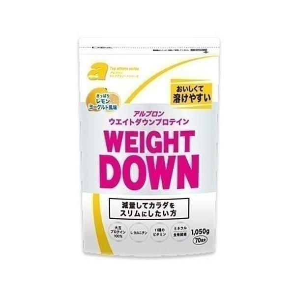 ウエイトダウンプロテイン レモンヨーグルト風味 1,050g アルプロン (D) komenokura