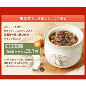 電気鍋 調理鍋 調理機器 鍋 スロークッカー ホワイト PSC-20K-W アイリスオーヤマ おすすめ  電気|komenokura|04