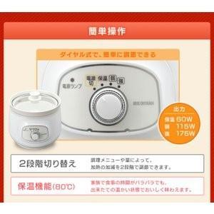 電気鍋 調理鍋 調理機器 鍋 スロークッカー ホワイト PSC-20K-W アイリスオーヤマ おすすめ  電気|komenokura|05