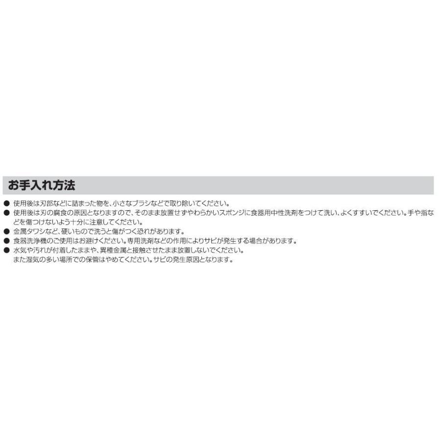 ミキサー フードチョッパー フードチョッパー みじん切り 手動 みじん切り器 ホワイト 調理 便利グッズ 時短 便利 手動 ハンバーグ CTC-A370 (D) komenokura 12